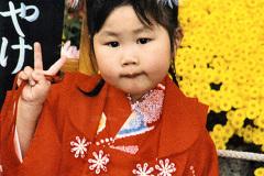 Peace-JAPAN